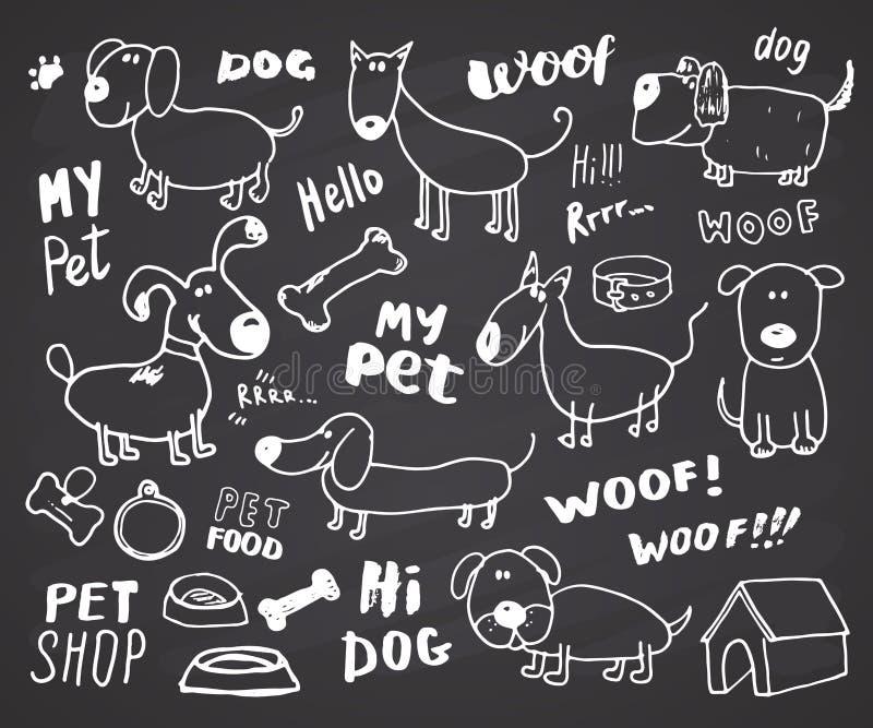 滑稽的狗乱画集合 在黑板背景的手拉的速写的宠物汇集传染媒介例证 向量例证
