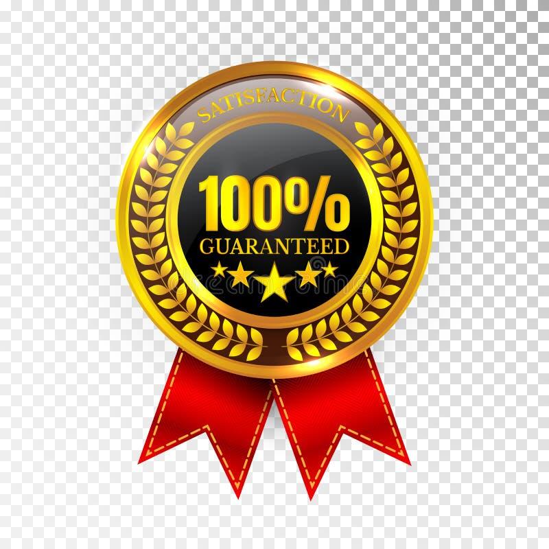 100%满意保证了在白色背景隔绝的金黄奖牌标签象封印标志 向量 向量例证