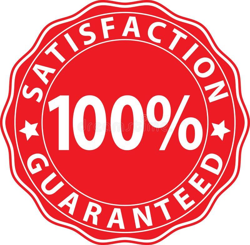 满意100%保证了红色标志,传染媒介例证 皇族释放例证