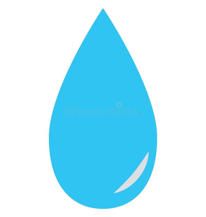 滴下,编辑可能水下落颜色被隔绝的传染媒介的象 向量例证