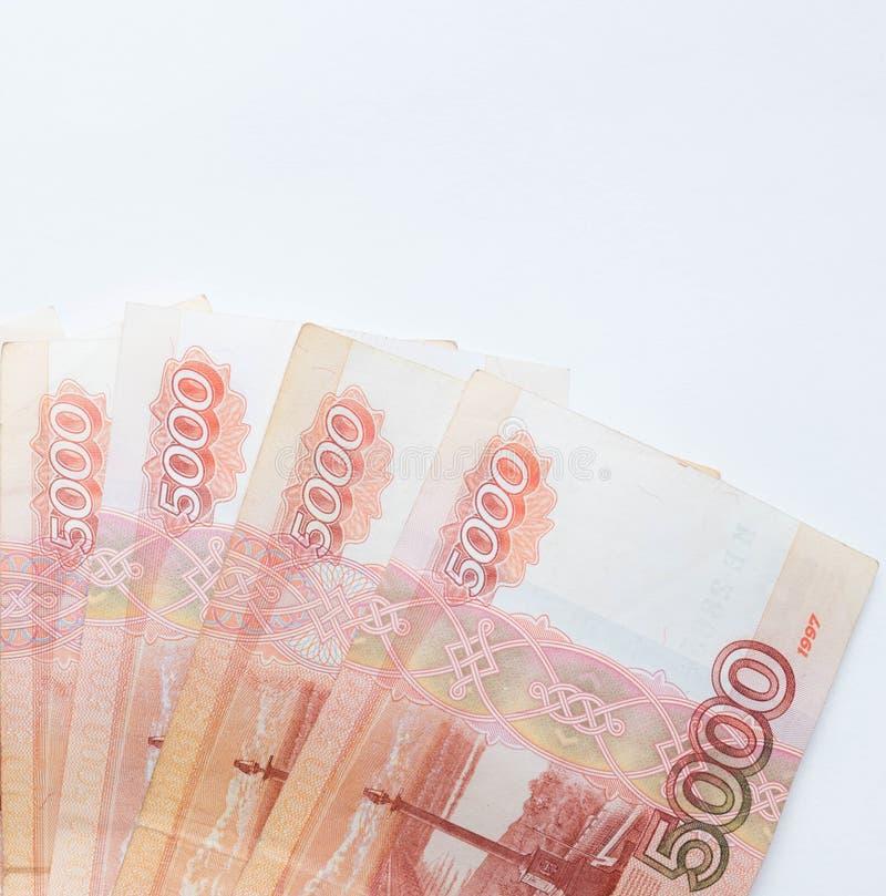 演播室图象5000卢布 五千俄罗斯联邦宏观俄国货币的现金 图库摄影