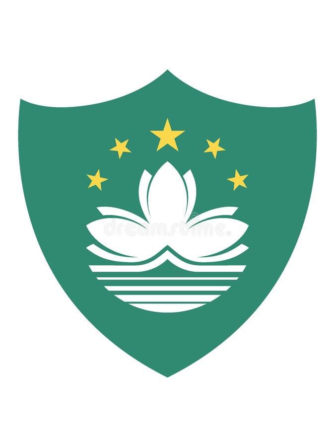 澳门盾形的旗子  皇族释放例证