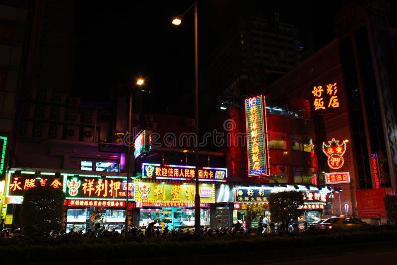 澳门街视图在晚上,澳门,中国 免版税图库摄影