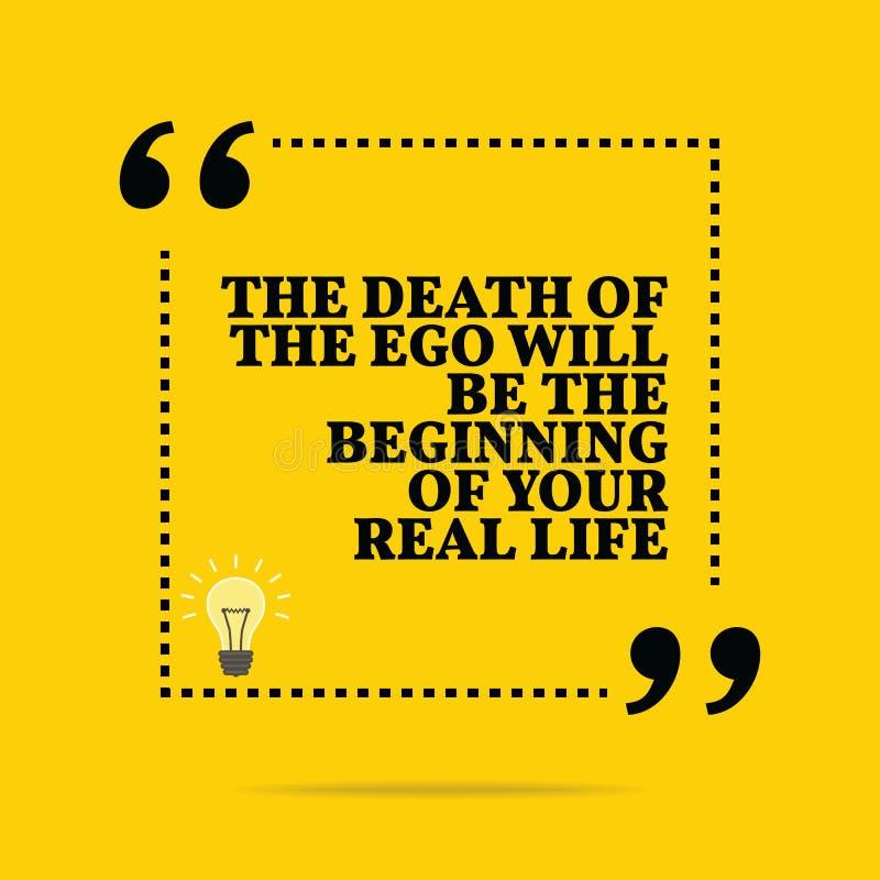 激动人心的诱导行情 自我的死亡将是t 向量例证