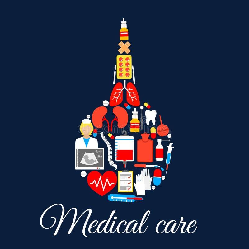 灌肠注射器传染媒介标志卫生保健海报  皇族释放例证