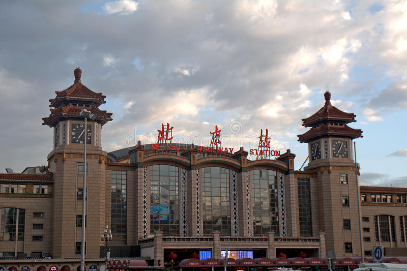 火车站,北京,中国 图库摄影