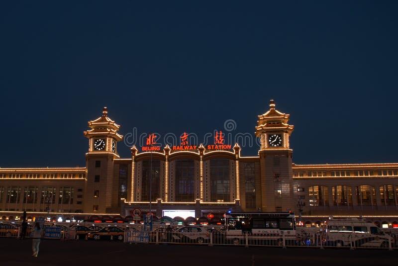 火车站,北京,中国 免版税库存图片