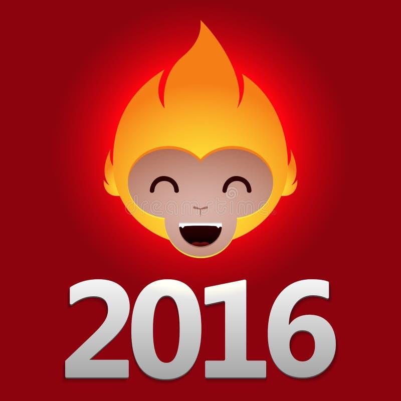 2016火猴子 向量例证