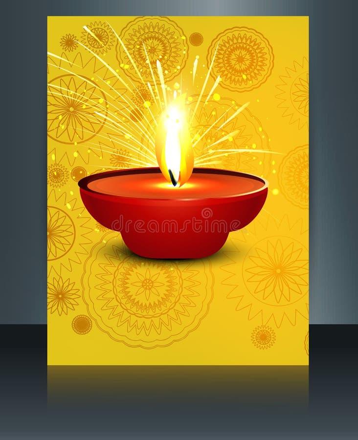 灼烧的diwali diya模板的例证  库存例证