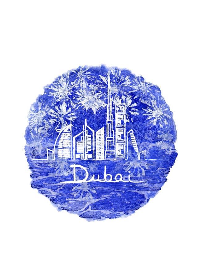 烟花在迪拜市 向量例证