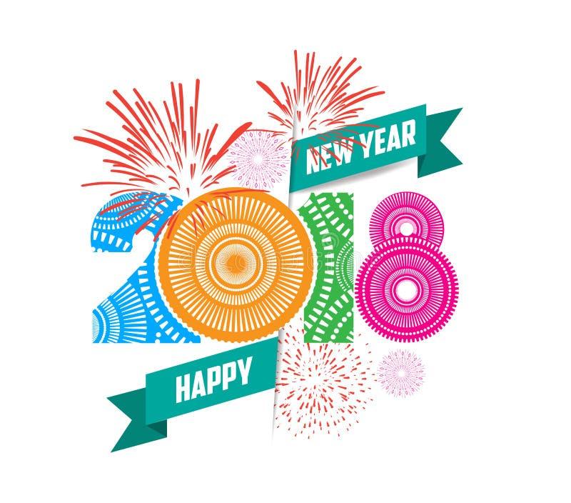 烟花显示新年好2018年 向量例证