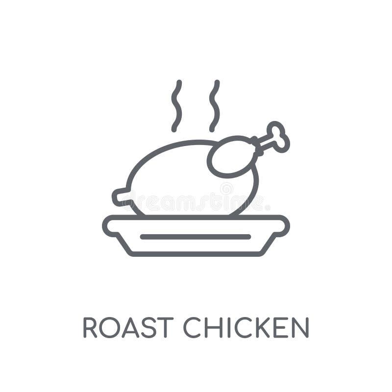 烧鸡线性象 现代概述烧鸡商标骗局 皇族释放例证