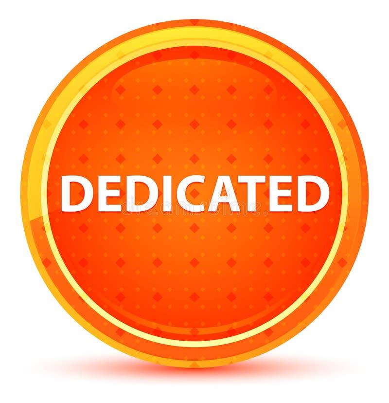 热忱的自然橙色圆的按钮 向量例证