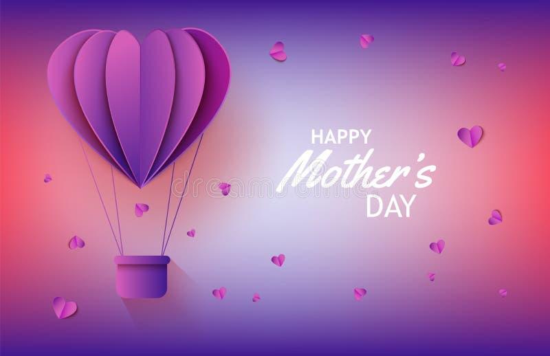 热空气气球以心脏的形式在纸艺术的在母亲节横幅的梯度背景 库存例证