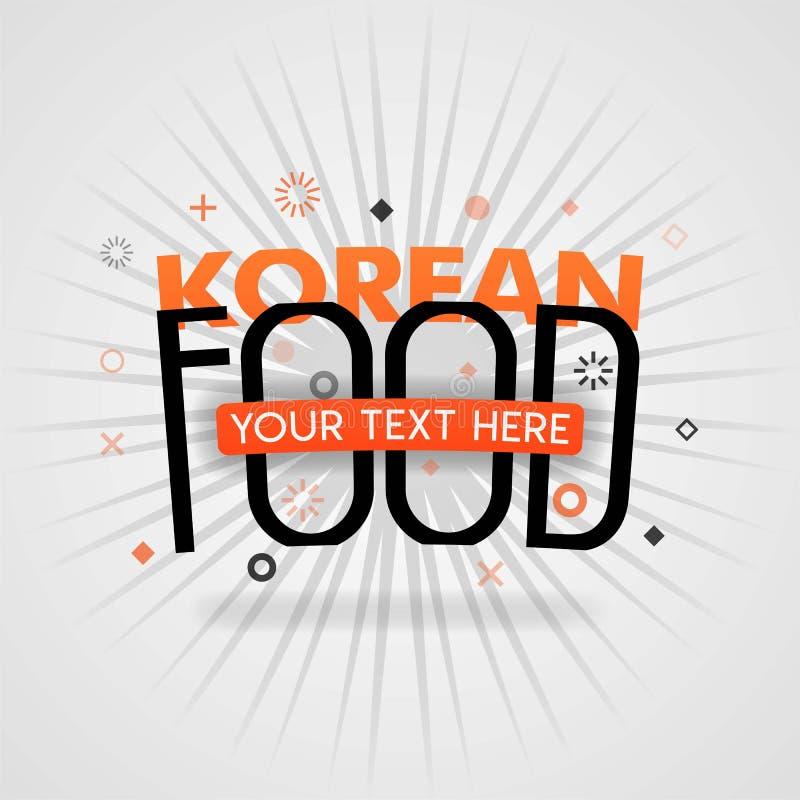 烹调与信息卡路里的家庭书套的韩国料理想法在食物 库存例证