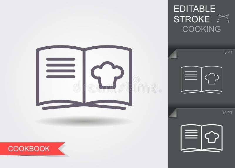 烹调书 r 向量例证