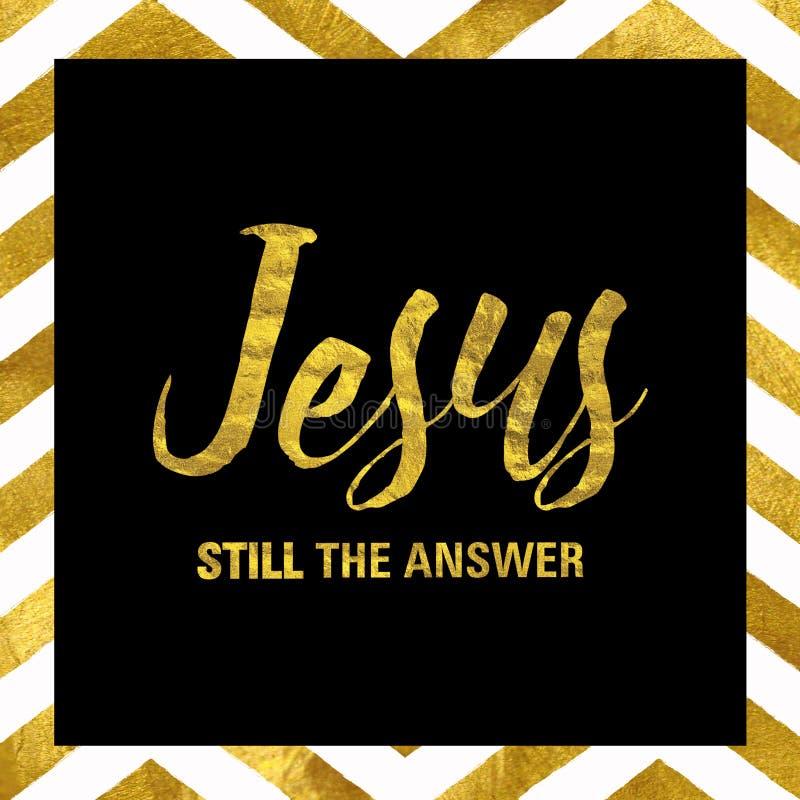 仍然耶稣答复 皇族释放例证