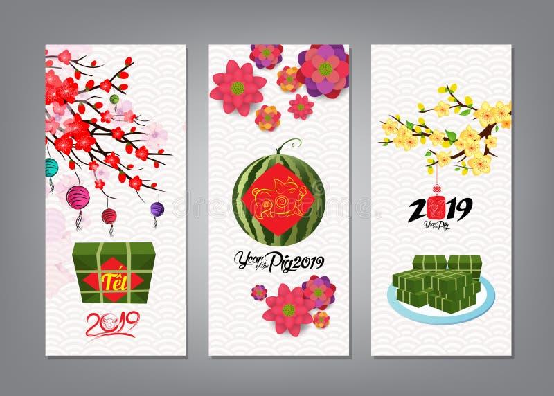 煮熟的方形的糯米糕和开花,横幅 新的越南年 翻译Tï ¿ ½ _ t月球新年 库存例证