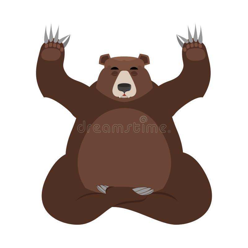 熊思考 在白色背景的野生动物 nirv的状况 库存例证