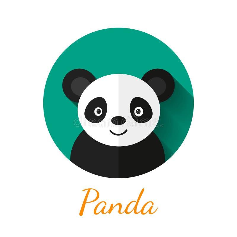 熊猫画象 皇族释放例证