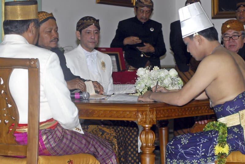 爪哇皇家婚礼 图库摄影
