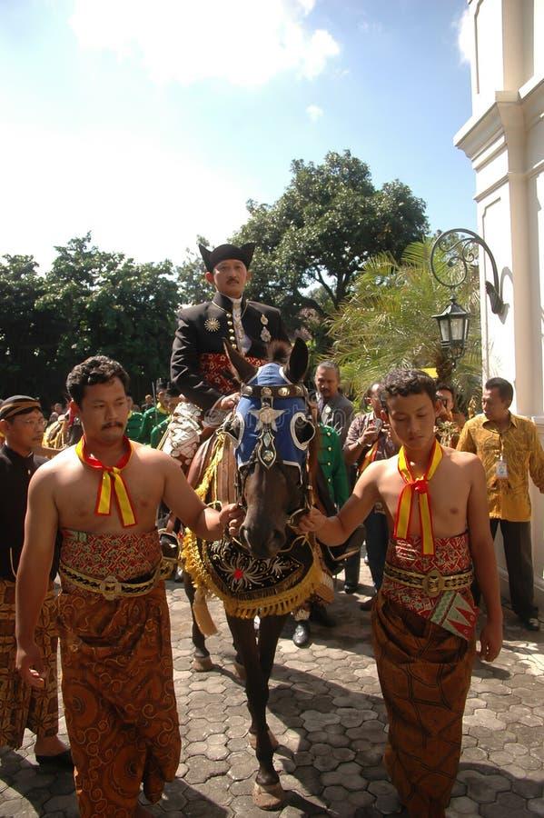 爪哇贵族政府 免版税图库摄影