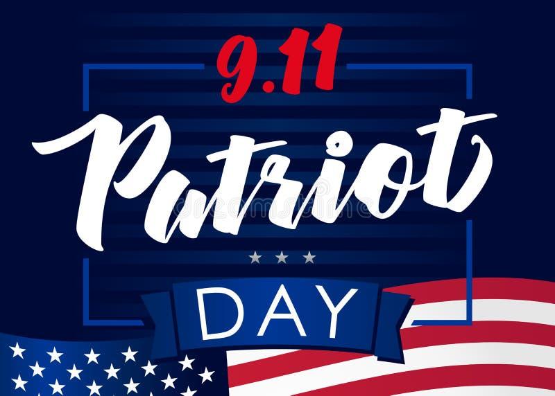 爱国者天美国从未忘记9 11,传染媒介横幅 库存例证