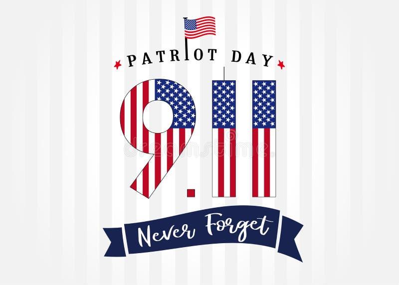 爱国者天美国,从未忘记字法和9/11在光条纹横幅的数字 库存例证