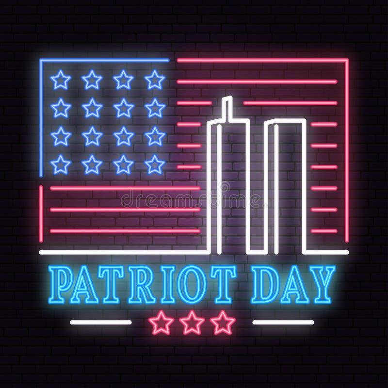 爱国者天霓虹灯广告 我们不会忘记2001年9月11日 爱国横幅或海报 向量例证