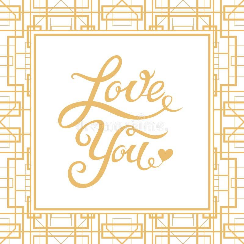 爱您与艺术装饰样式框架的手拉的字法 库存例证