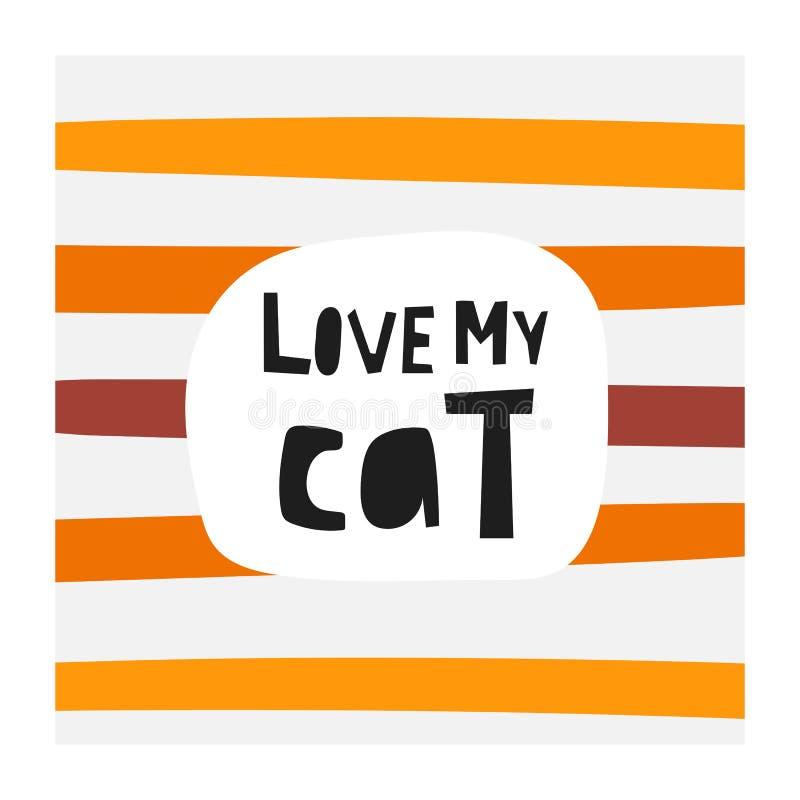 爱我的与文本空间,橙色和棕色条纹的猫背景 库存例证