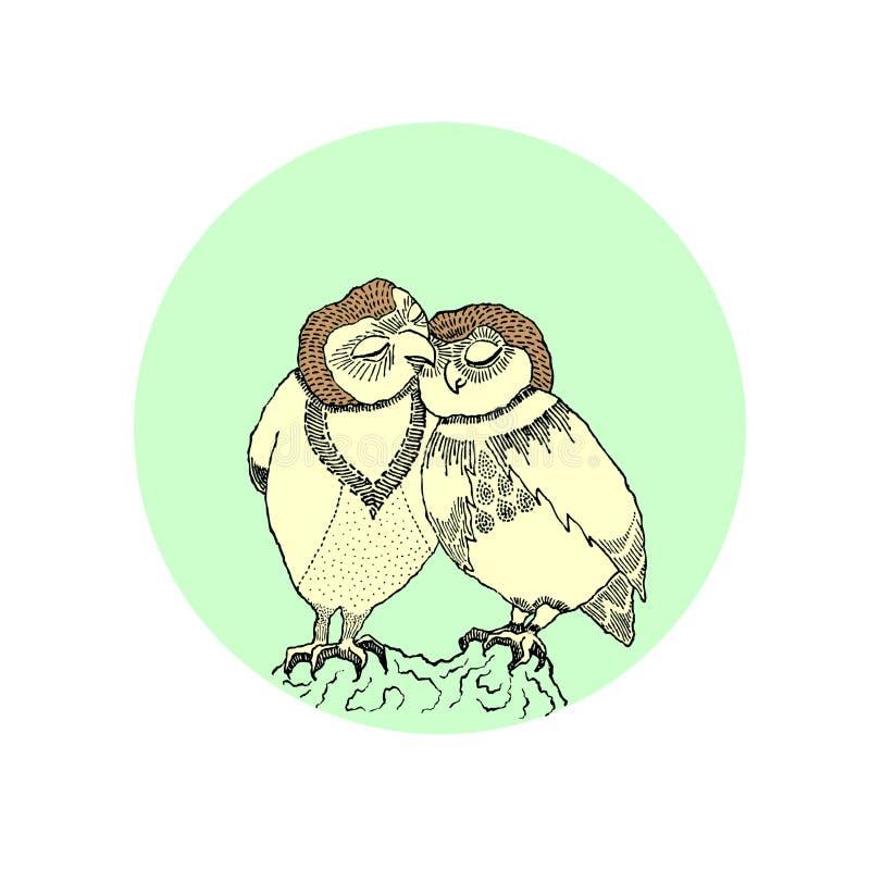 爱猫头鹰 向量例证