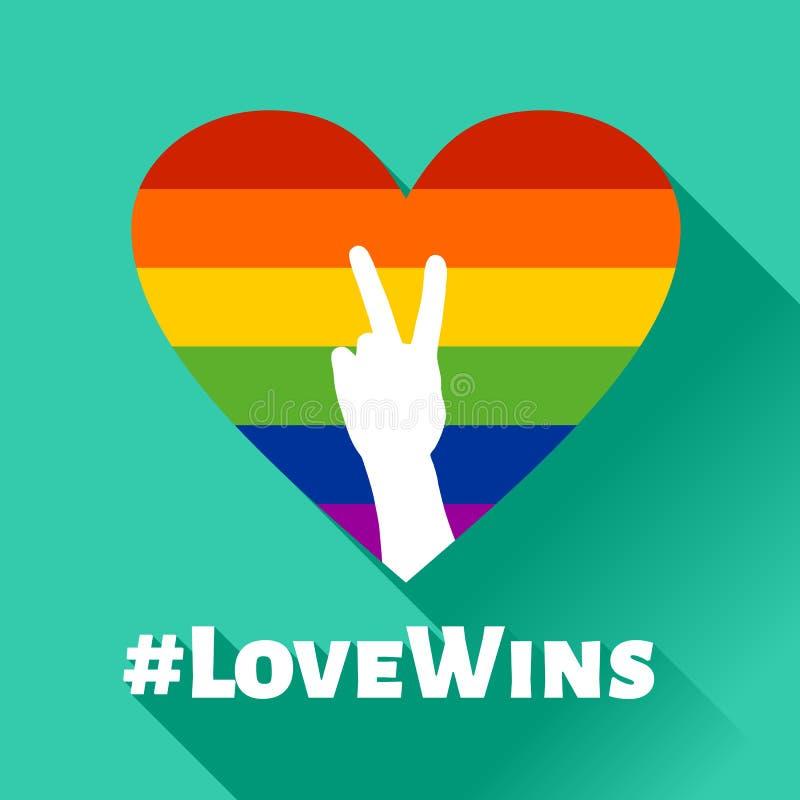 爱胜利- LGBT心脏 库存例证