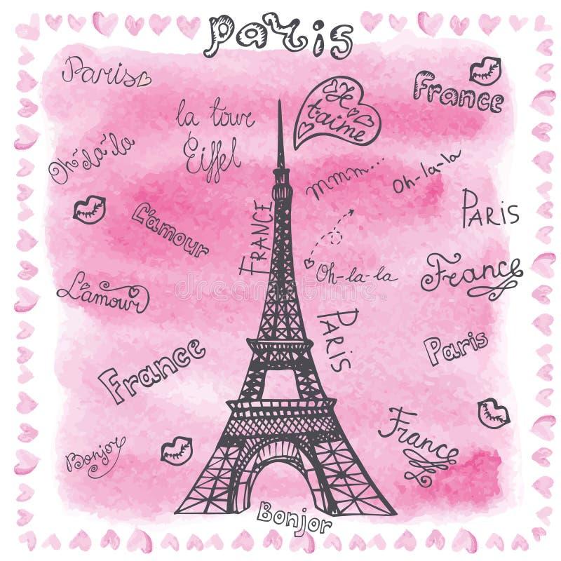 爱巴黎 水彩装饰,在上写字 库存例证