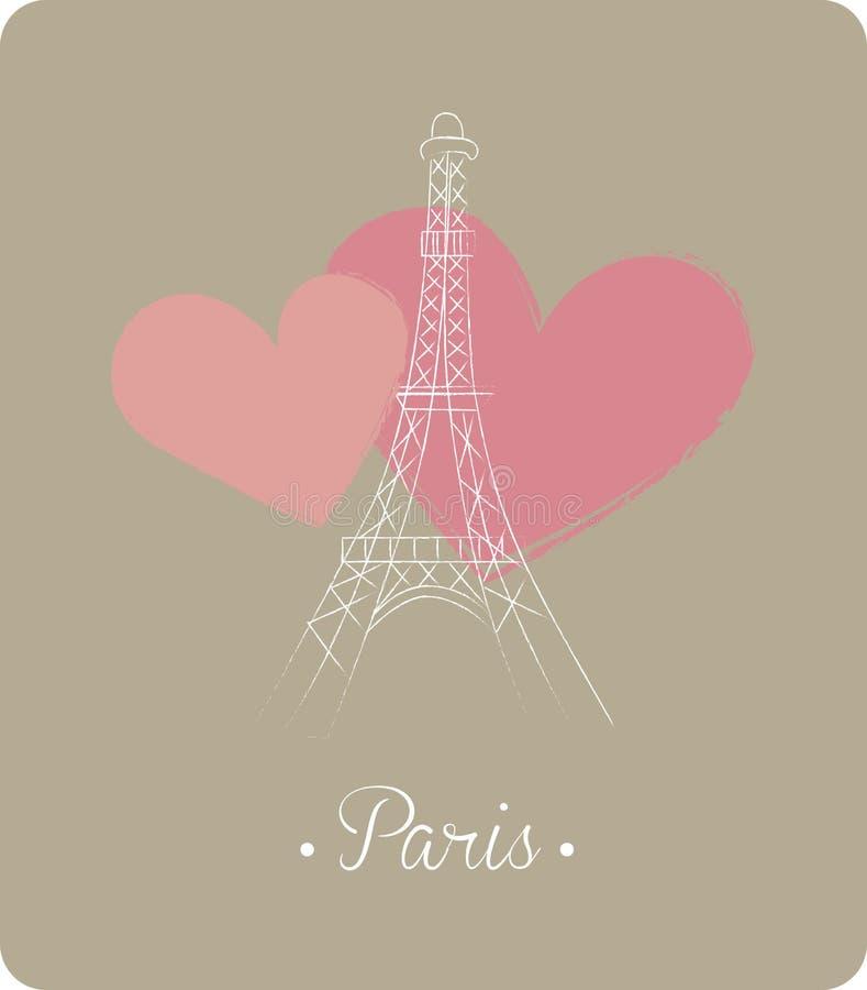 巴黎爱 向量例证
