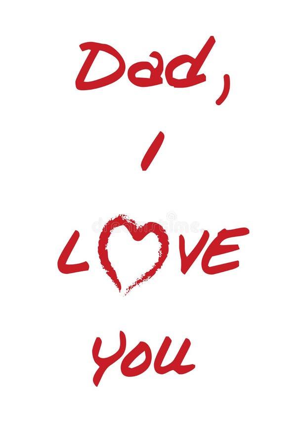 爸爸我爱你 向量例证