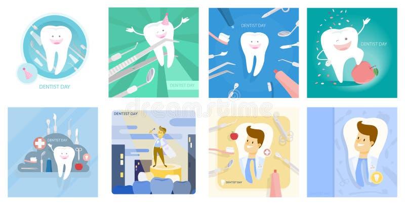牙医天集合 向量例证