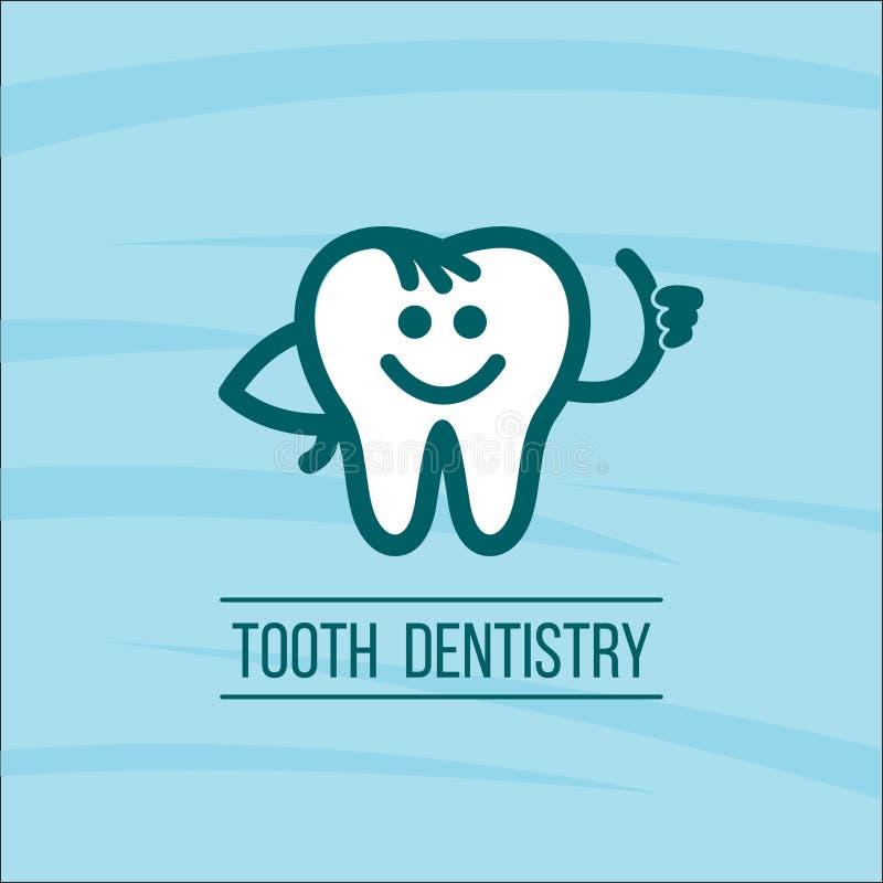 牙医牙商标设计模板 牙齿诊所略写法 3 库存例证