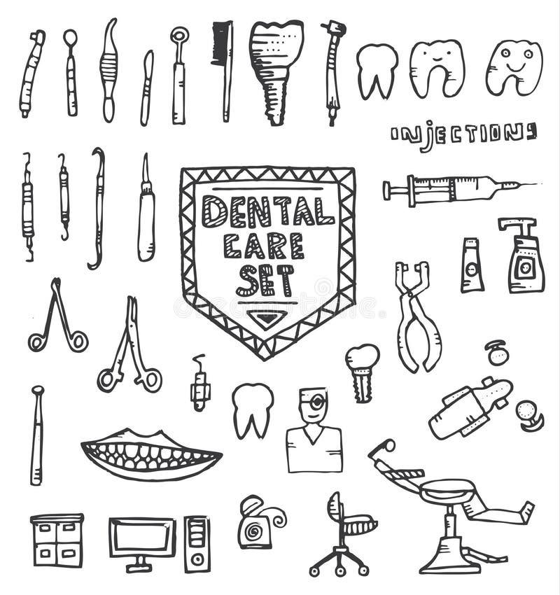 牙齿保护设置用不同的手拉的象 向量例证