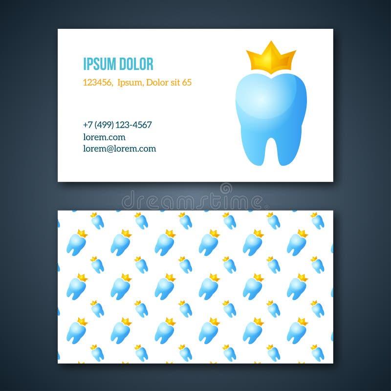 牙齿诊所公司本体模板 皇族释放例证