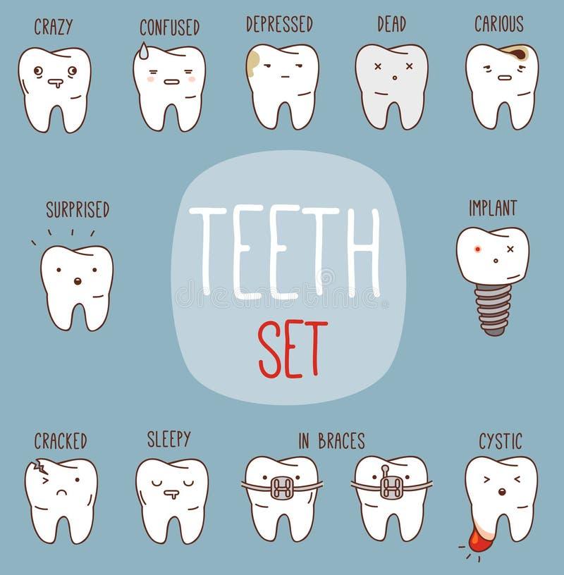 牙治疗集合 您的牙齿收藏 皇族释放例证