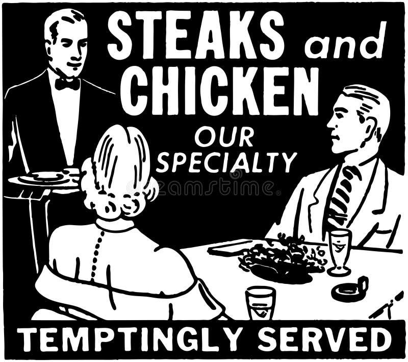 牛排和鸡 皇族释放例证