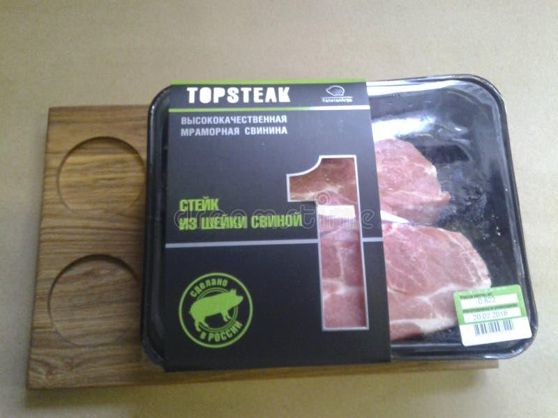 牛排Chuck辊颈大理石猪肉 免版税图库摄影