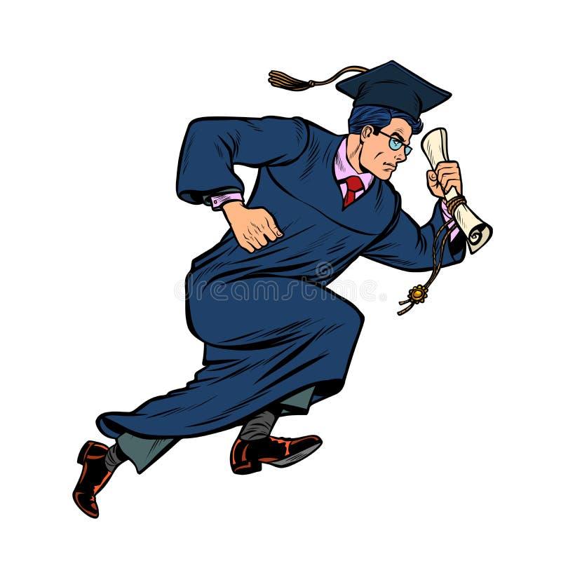 牛津大学大学学院孤立的毕业生在白色背景的 库存例证
