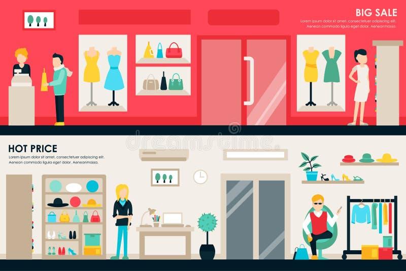 购物中心和精品店房间平的商店内部概念网 时尚给顾客购物中心零售购买穿衣 库存例证