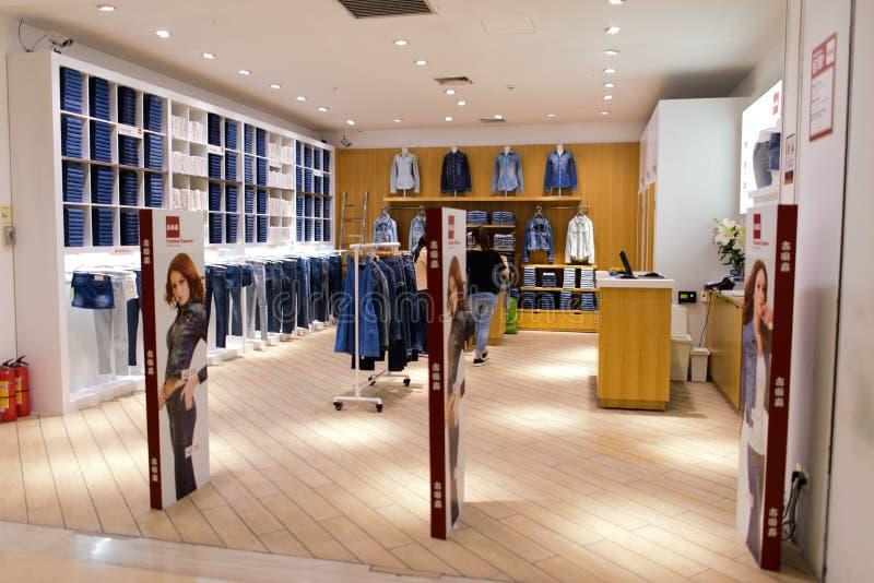 购物的商店在深圳 免版税图库摄影