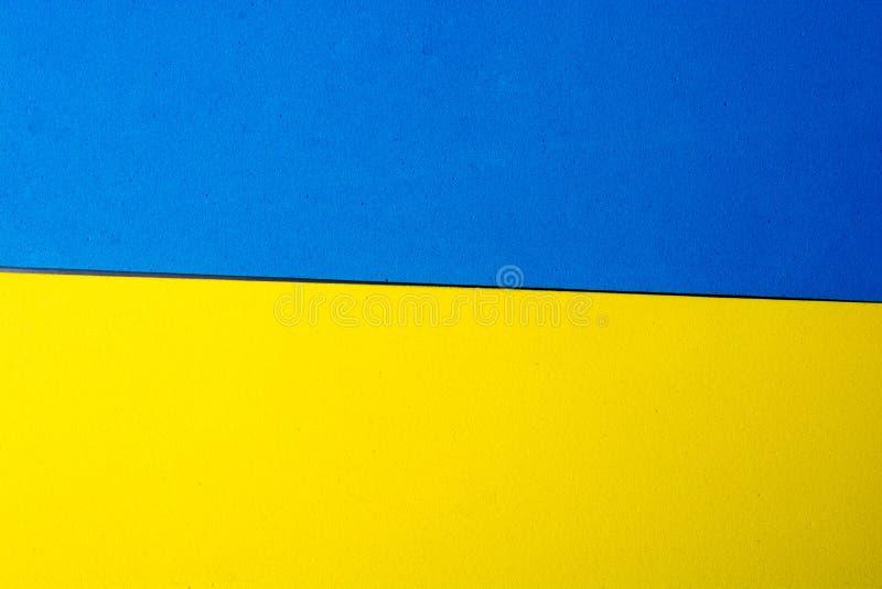物质设计五颜六色的层数 库存图片