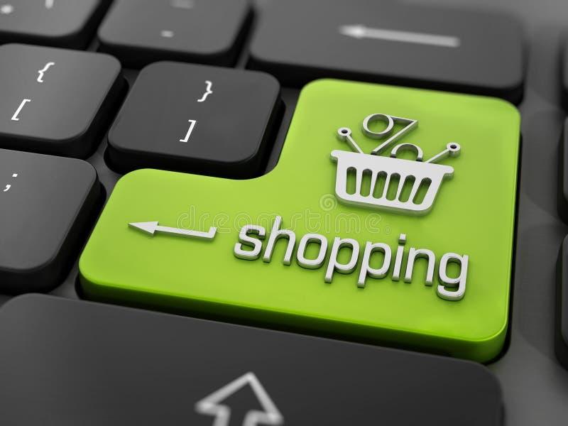 购物钥匙 向量例证