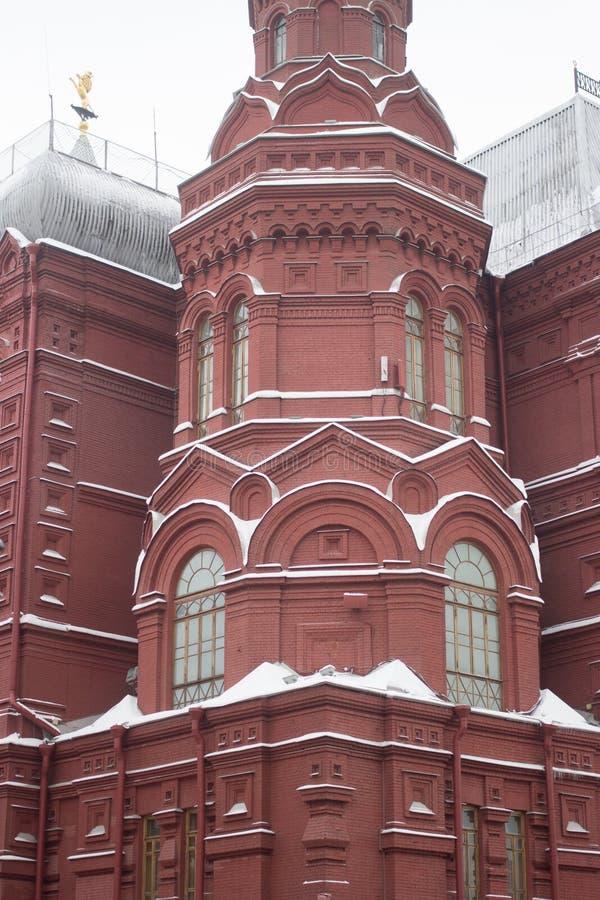 特写镜头详述状态历史博物馆在莫斯科 免版税库存图片