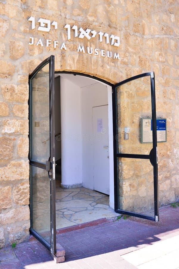 特拉维夫,以色列- 2017年4月:上古贾法角Mus博物馆  库存图片
